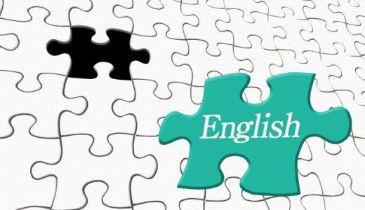 表現力をアップさせる!英語のイディオム9選 Part1