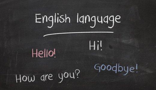 表現力をアップさせる!英語のイディオム9選 Part2