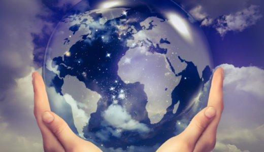英語で読み解く世界の未来。使い捨ての消費文化が世界的な問題に
