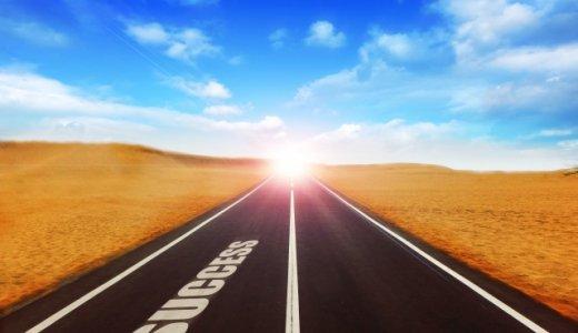 仕事や勉強に前向きになれる英語の名言5選