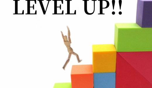 目標と目的があれば英語がみるみるうちに上達するってホント?