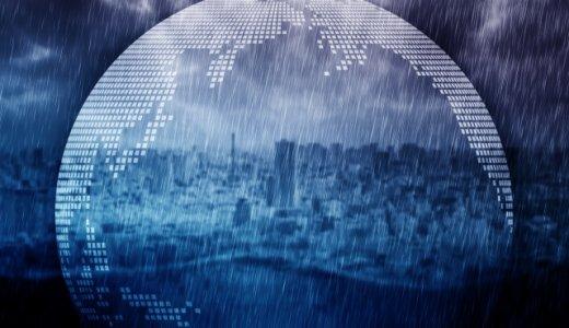 【なぜいま気候問題に注目すべき?】2019年のオックスフォード辞典の流行語「Climate Emergency」