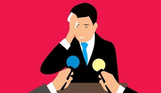 英語を話すのが苦手な翻訳家の英会話勉強法とは?