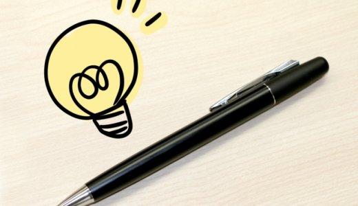 海外在住なら翻訳家になるチャンスが開けるかも?仕事の受注方法3つをご紹介!