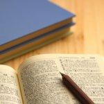 2019年版のオックスフォード英語辞書に新しく加えられた新語とは?