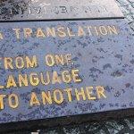 すばらしい翻訳は翻訳家から学ぼう!名翻訳家5人をご紹介
