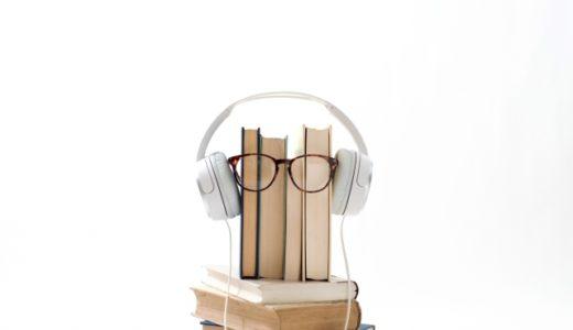 オーディオブックで英語を「ながら」勉強!おすすめアプリ5つ