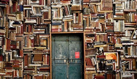 本への愛が止まらない!本にまつわる英語の名言集