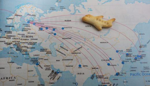 旅をもっと楽しく!旅行を面白くする5つのコツ【バーチャル旅行もおすすめ】