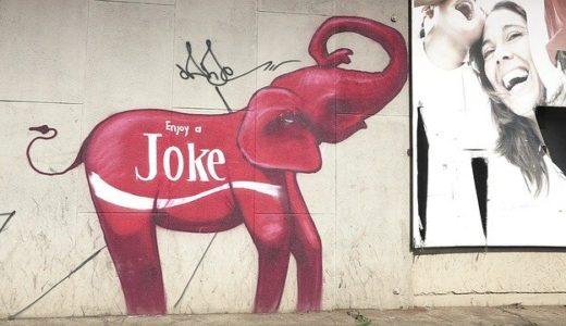 場を和ますジョークをマスター!英語のショートジョーク集