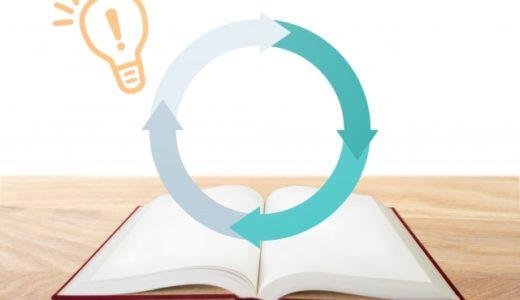 【語学習得に必要なことは…?】語学の習得が早い人の3つの特徴とは?