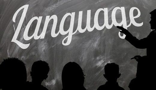 もう消滅してしまうかも?!話者が少ない世界の5つの言語